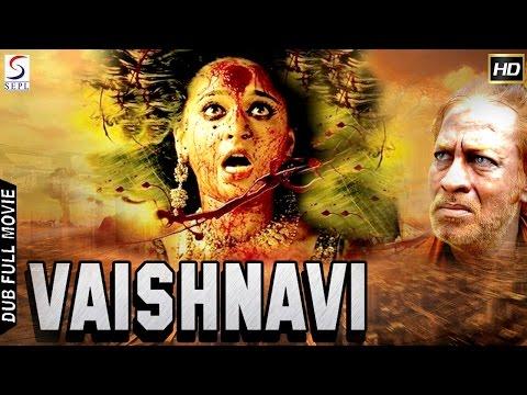 Xxx Mp4 Vaishnavi South Indian Super Dubbed Devotional Film Latest HD Movie 2016 3gp Sex