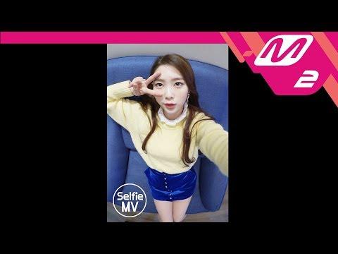 Xxx Mp4 Selfie MV 오마이걸 OH MY GIRL 비밀 정원 Secret Garden 3gp Sex