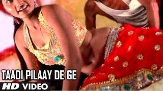 Taadi Pilaay De Ge (Hot Angika Video Song) - Lataar Maareli Album - Mukesh Mastana