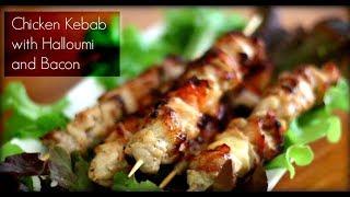 Chicken Kebab with Halloumi and Bacon using kebab Slicer