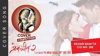 PREM GEET 2   Kahani Yo Prem Geetko Cover Song   Contestant No. 398 - Kedar Bhatta