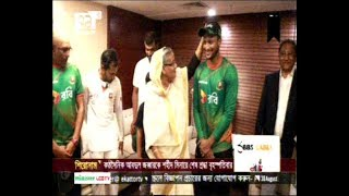 Bangladeshi Big Cricket Fan Honorable PM Sheikh Hasina Happy about BD Beat Australia in Test Cricket