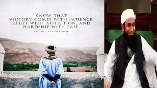Maa Ki Khidmat Karnewalo Ka Maidan E Hashr Me Makam - {Amazing}  Short Bayan By Maulana Tariq Jameel