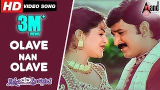 Ninne Preetisuve| Olave Nan Olave| Kannada Song | Ramesh Aravind,Shivaraj Kumar  | Raasi