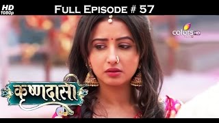 Krishnadasi - 13th April 2016 - कृष्णदासी - Full Episode