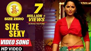 Size Sexy Full Video Song || Size Zero || Arya, Anushka Shetty, Sonal Chauhan || M.M Keeravaani