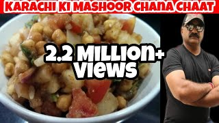 Karachi Ki Mashoor Chana Chaat by king chef shahid jutt