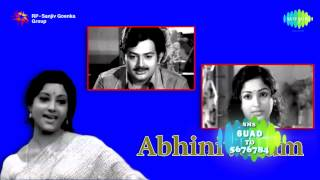 Abhinivesam (1980) Full Songs Jukebox | Ravikumar, Sumithra | Old Malayalam Film Songs