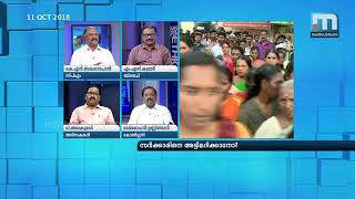 To Sabotage The Government?| Super Prime Time| Part 1| Mathrubhumi News