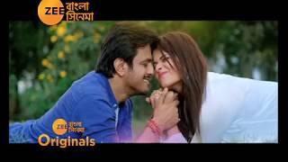 Logon Boye Jaaye | Zee Bangla Cinema Originals | Bengali Movie Song