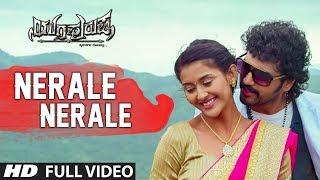 Nerale Nerale Video Song   Yugapurusha Video Songs   Arjun Dev, Pooja Jhaveri   Kannada Songs 2017