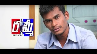 RAMMI-- The Solo//Telugu Latest Short Films 2015// By PRATAP CHERUKU