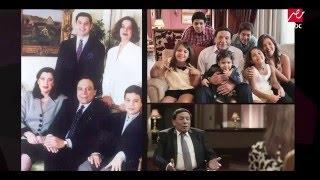 الزعيم عادل إمام يتحدث لأول مرة عن عائلته فى #YesIamFamous