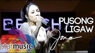 Jona - Pusong Ligaw (Album Launch)