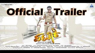Pataki - Official Trailer | Ganesh | Ranya Rao | Manju Swaraj | S.V Babu