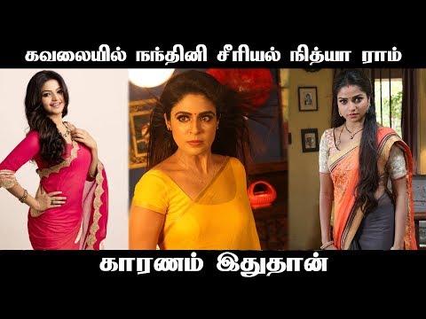 Xxx Mp4 நந்தினி ரசிகர்களுக்கு அதிர்ச்சி கொடுத்த நித்யா Nithya Ram Given Shocking News 3gp Sex