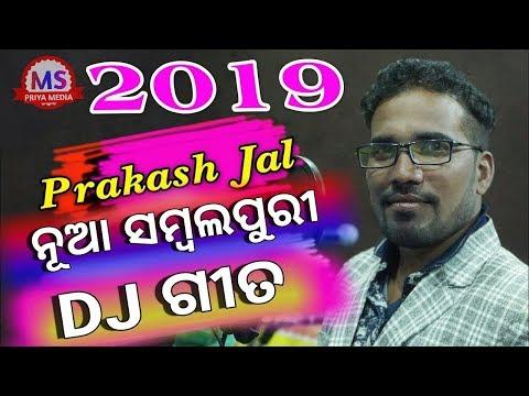 Xxx Mp4 2019 New Sambalpuri Dj Prakash Jal MIX DJ Songs 3gp Sex