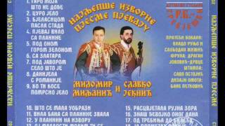 MILOMIR MILJANIC I SLAVKO JEKNIC- OD TREBINJA DO BILECE.wmv