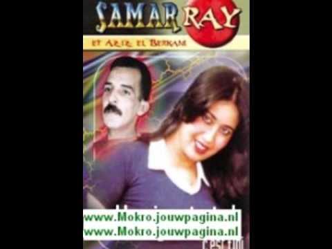 Aziz Berkani & Samar Ray Ya Mhayni