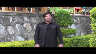 Honthan De Muskar - Azeem Awan And Sanwal Hazara - Hindko Hazara Culture Videos
