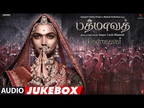 Xxx Mp4 Padmaavat Jukebox Padmaavat Tamil Songs Deepika Padukone Ranveer Singh Shahid Kapoor 3gp Sex