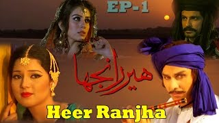 Heer Ranjha | Episode 1 | Superhit Pakistani Drama | Ahsan Khan | Zaria