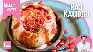 Raj Kachori | The K Kitchen | Kunal Kapur