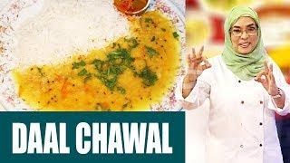 Special Daal Chawal | Dawat E Rahat With Chef Rahat | 10 September 2018 | Abbtakk News