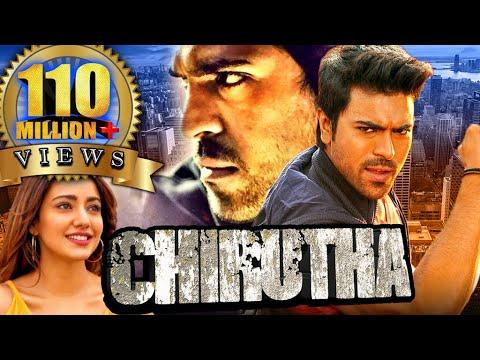 Xxx Mp4 Chirutha Telugu Hindi Dubbed Full Movie Ram Charan Neha Sharma Prakash Raj 3gp Sex