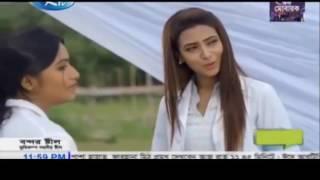 Bangla New Natok 2016   by Tahsan ft Mim, Eid Natok 2016   Bangla Romantic Natok   Sei Meyeti   2016