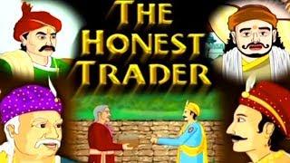 Akbar Birbal Stories | The Honest Trader | Hindi Animated Stories For Kids | Masti Ki Paathshala
