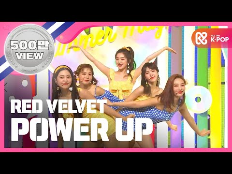 Download Lagu Show Champion EP.280 RED VELVET - Power up MP3