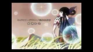 ×××HOLiC - Opening 2 Jp