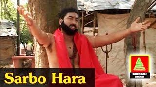 Sarbo Hara | Bengali Devotional Song | Tara Maa | Toton Kumar | Bhirabi Sound | Bengali Songs 2016