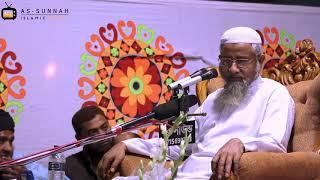 আল্লামা মুফতি দিলাওয়ার হুসাইন  সাহেব (Allama Mufti Dilwar Hussain Saheb)-02