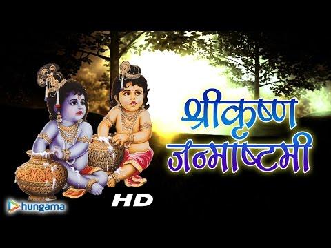 Happy Janmashtami | Krishna Janmashtami 2015 Special  | HD Video | Rajasthani