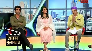 Khas Mulakat-Vaisakhi List Movie Team-On 23rd April 2016