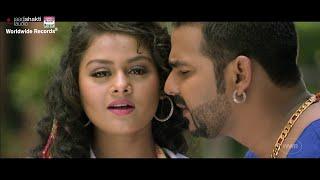 Shutter Uthava Gori Apna Dukaan Ke - FULL SONG | Pawan Singh, Tannu