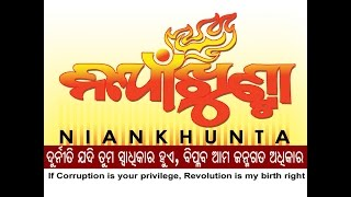 NIAKHUNTA  web channel
