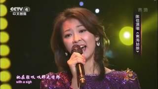 20170618 中华情  永远的邓丽君