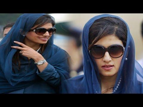 हिना के बारे में ये सुनकर चौंक जाएंगे आप…? | Bilawal Bhutto, Hina Rabbani Khar in Relationship??