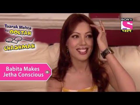 Xxx Mp4 Your Favorite Character Babita Makes Jetha Conscious Taarak Mehta Ka Ooltah Chashmah 3gp Sex