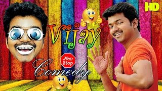 Vijay tamil comedy | non stop tamil comedy | Vijay | new tamil comedy scenes | comedy collection