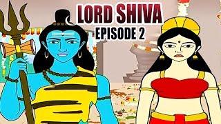Lord Shiva Stories Episode 2 | Mythlological Stories | Kids Animated Stories | Masti Ki Paathshaala