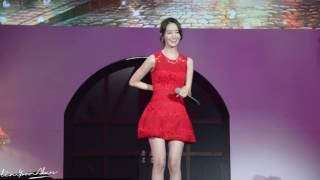 【FANCAM】160730 YoonA FM in Shanghai-- 【Deoksugung Stonewall Walkway】+Ending