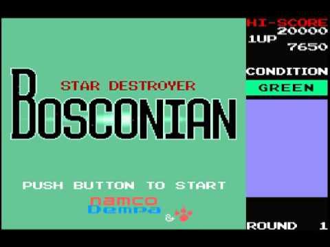 X68K Bosconian Soundtrack