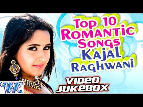 Xxx Mp4 Top 10 Romantic Songs Kajal Raghwani Video JukeBOX Bhojpuri Hit Songs 2016 New 3gp Sex
