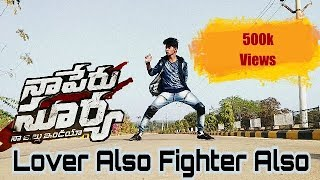 Lover Also Fighter Also Promo Song | Naa Peru Surya Naa Illu India Songs | Allu Arjun, Anu Emannuel