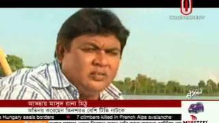 Interview of Masud Rana Mithu, 16 September 2015