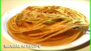lachha paratha recipe in hindi |  pheni paratha | seviyan paratha by mangal
